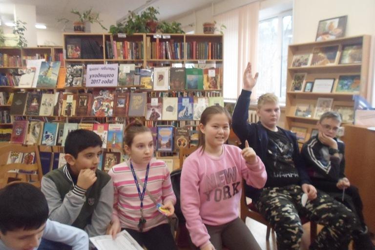Игровая программа Книжные жмурки_Красная Поляна_25.11_2