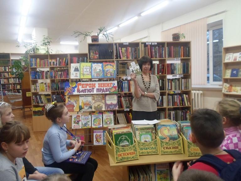 Познавательная программа Герои книг имеют право_Красная Поляна_11.11_1