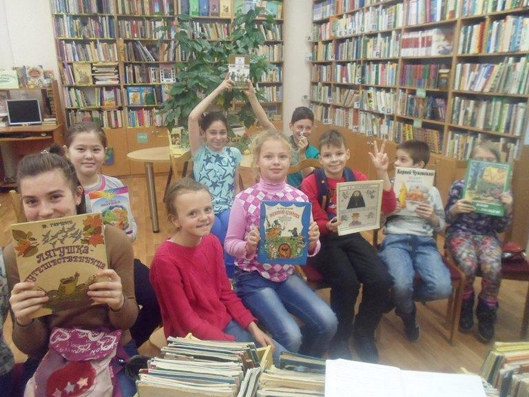 Познавательная программа Герои книг имеют право_Красная Поляна_11.11_3