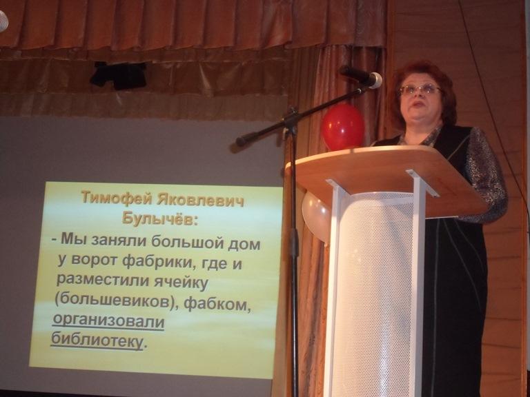 Празднование 100-летия библиотеки_Красная Поляна_09.11_3