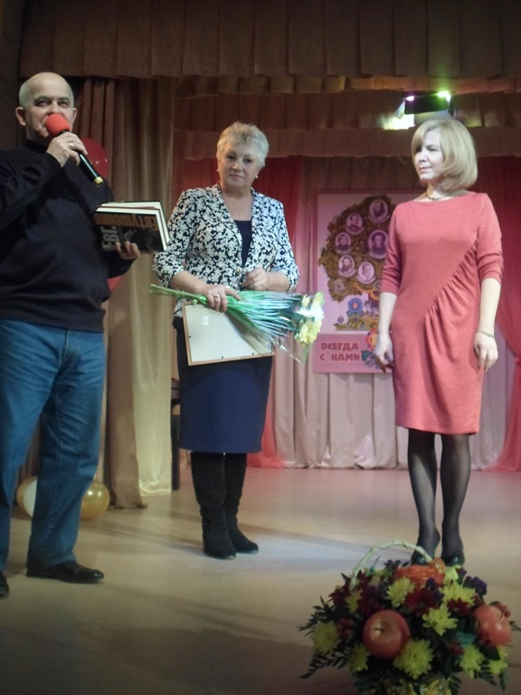 Празднование 100-летия библиотеки_Красная Поляна_09.11_6