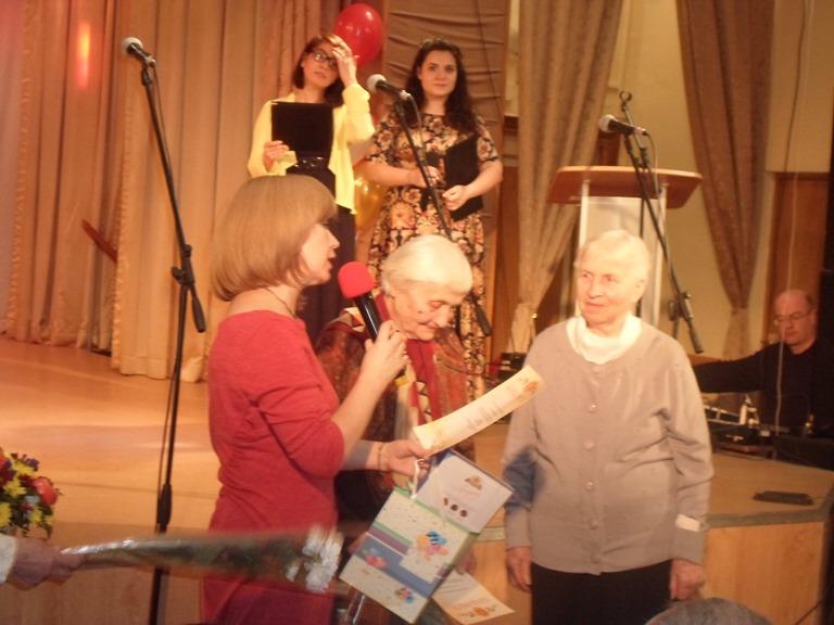 Празднование 100-летия библиотеки_Красная Поляна_09.11_9