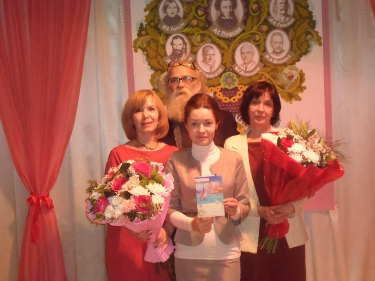 Празднование 100-летия библиотеки_Красная Поляна_09.11_10