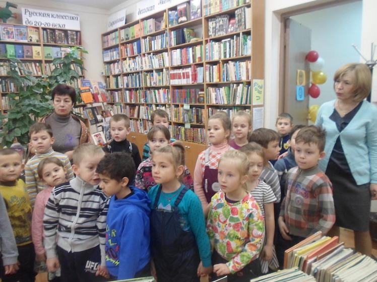 Страна Маршака_Красная Поляна_21.11_1