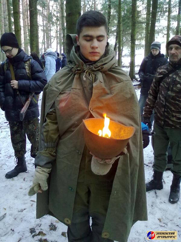 День Неизвестного солдата 3 декабря