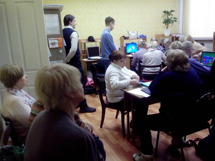 Компьютерные курсы - 17.01.2018 3
