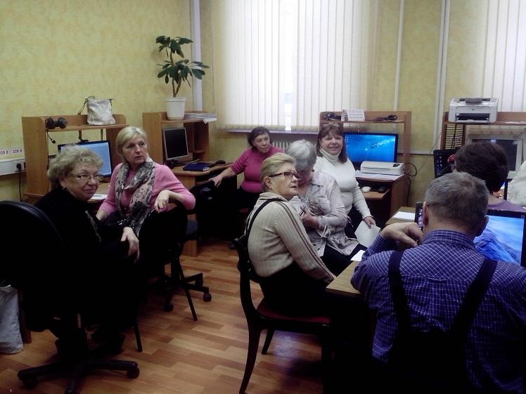 Компьютерные курсы - 24.01.2018 2