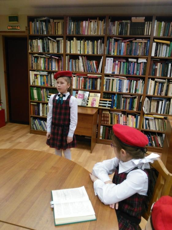 В окопах Сталинграда - Детская библиотека