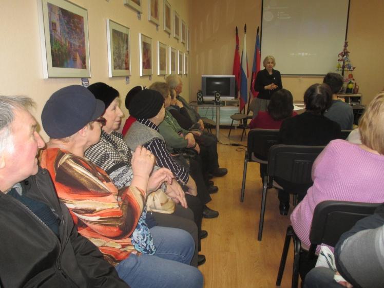Семнадцать мгновений - встреча с членами организаций Всероссийское общество инвалидов г. Лобня и Дети войны - Центральная библиотека