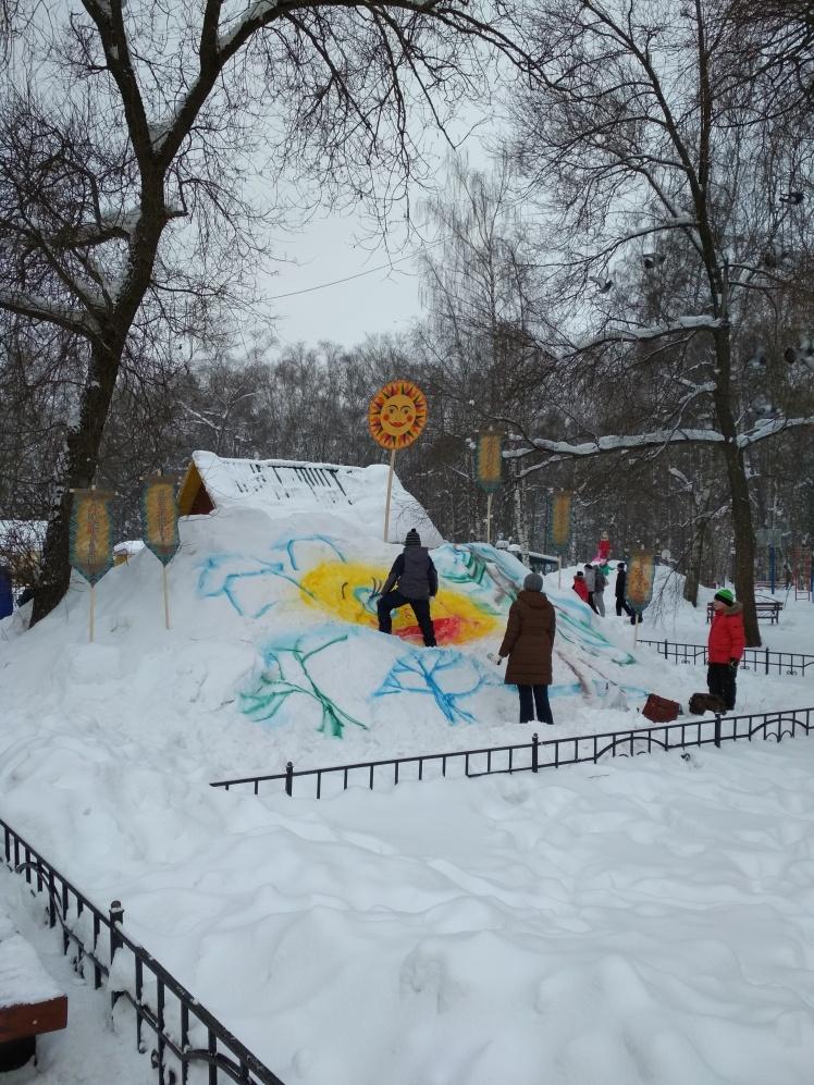 Широкая Масленица в Городском парке культуры и отдыха - Центральная библиотека