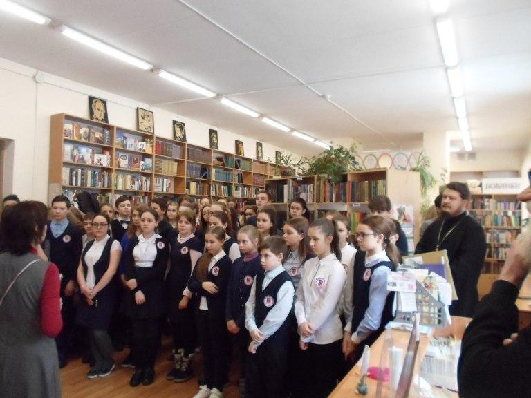 Книга для жизни вечной_Красная Поляна_14.03_4