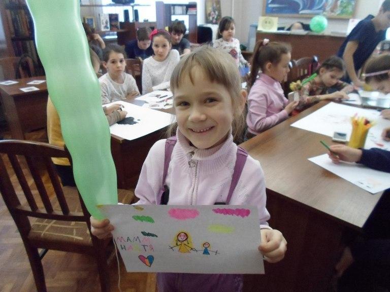 Нарисуй своё счастье_Красная Поляна_17.03_2