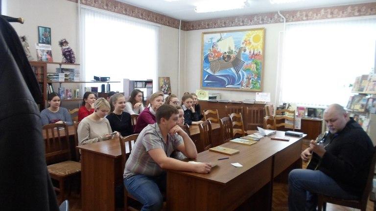 Любовь и дружба в литературе и в жизни_Красная поляна_21.03_4