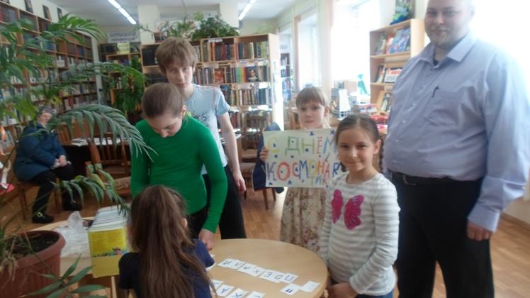 Квест-игра Дети галактики_Красная поляна_14.04_3