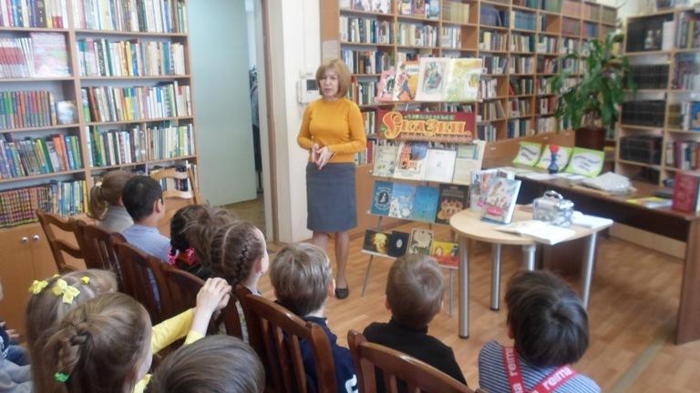 Наши первые книги_Красная Поляна_11.04_1