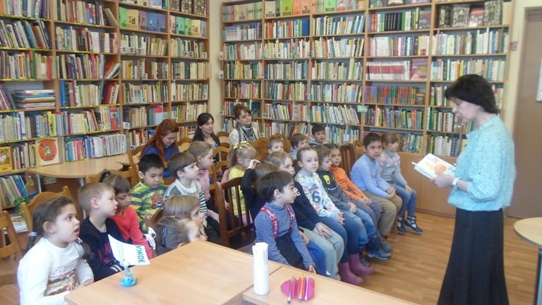 Наши первые книги_Красная Поляна_11.04_2