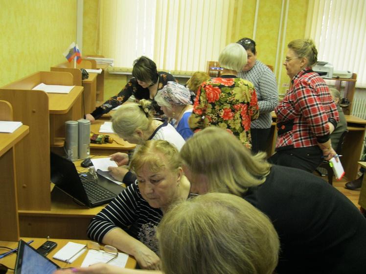 мастер-класс по регистрации и пользованию Интернет-порталом Госуслуг и РПГУ Московской области 1