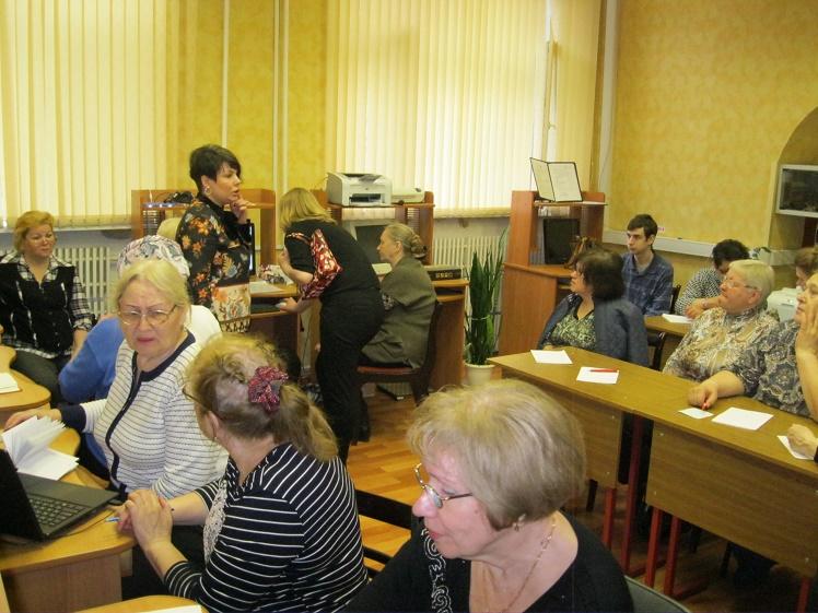 Мастер-класс по регистрации и пользованию Интернет-порталом Госуслуг и РПГУ Московской области 5