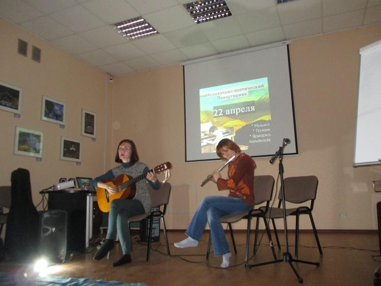 Музыкальный квартирник - Центральная библиотека 22.04.2018 1