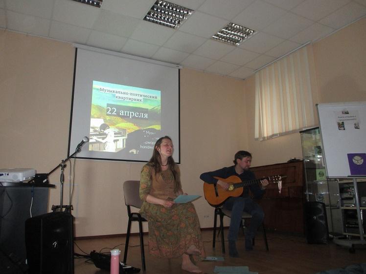 Музыкальный квартирник - Центральная библиотека 22.04.2018 5