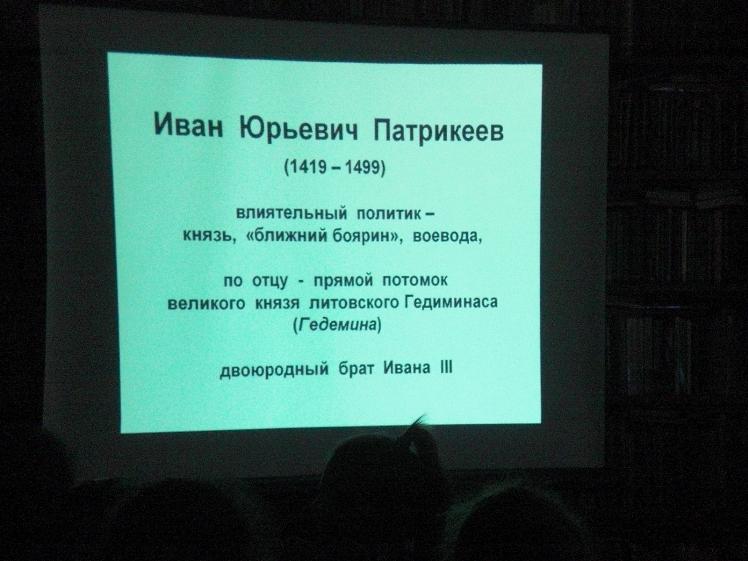 Встреча с архивариусом_6