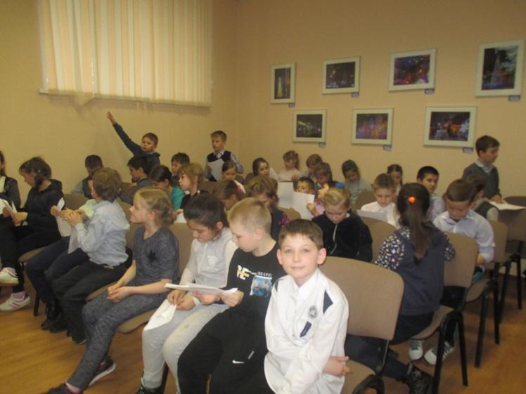 Треугольники судьбы - Центральная библиотека - встрече с учащимися школы №8 2В и 2г классов 2