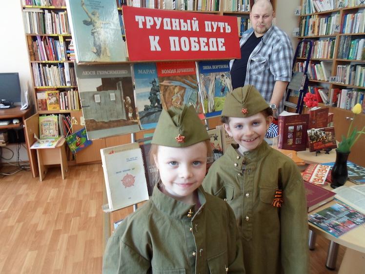 Так было_Красная Поляна_05.05_4
