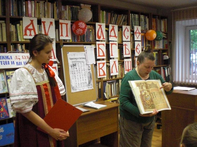 День славянской письменности_2