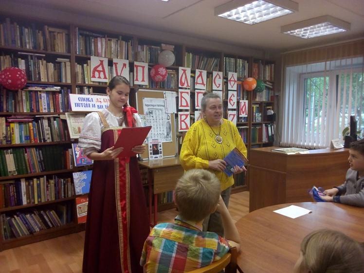 День славянской письменности_14