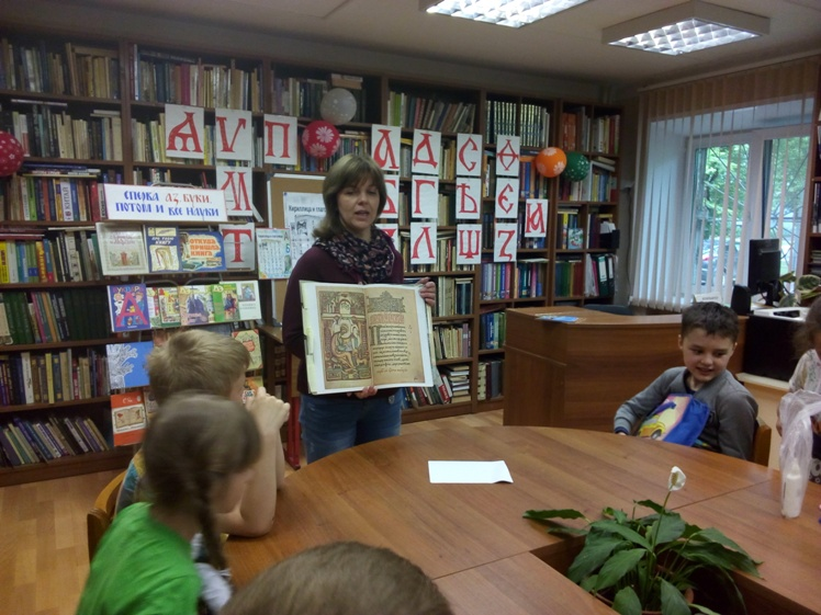 День славянской письменности_15