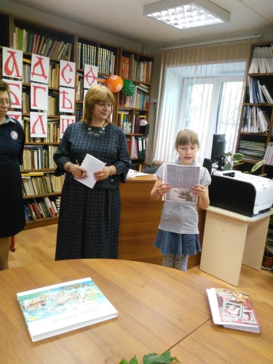 День славянской письменности_32