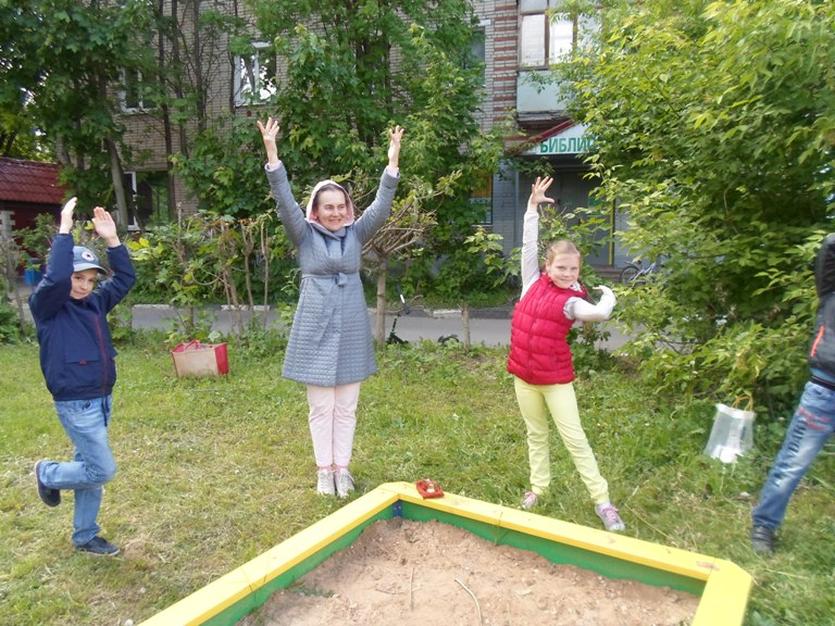 Игры нашего двора_Красная Поляна_31.05_5