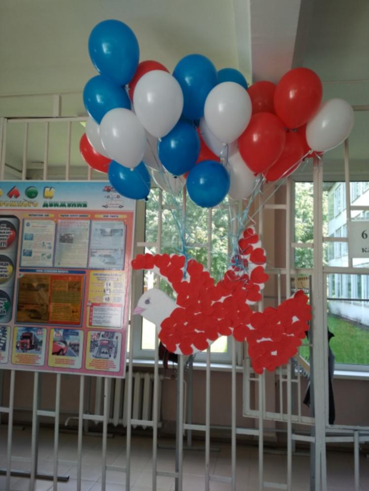 День защиты детей_школа №1_7