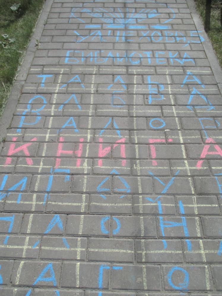 Открытие детской площадки пр. Свободный_19