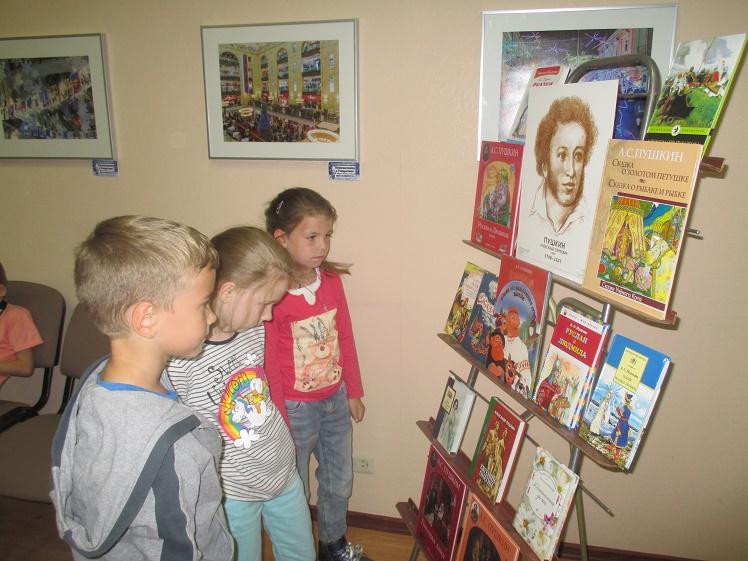 День памяти Пушкина_летний лагерь школы №9_7