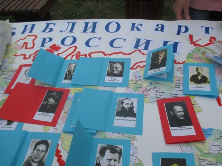День России в парке_8