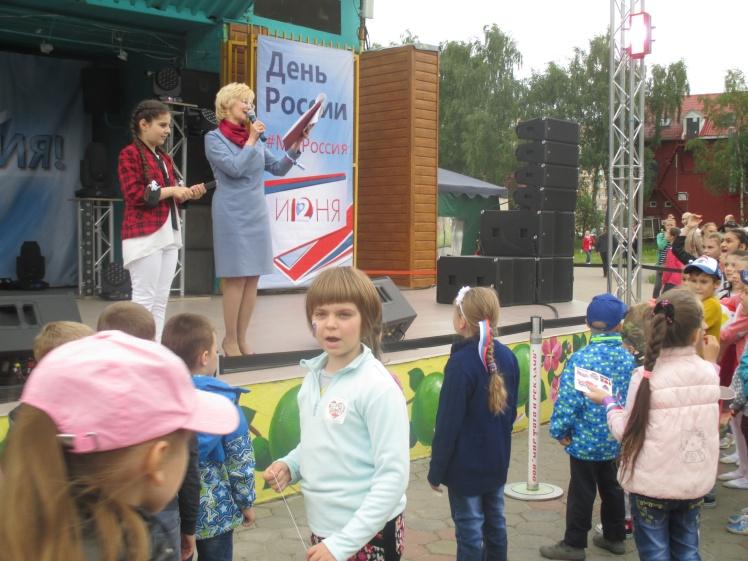 День России в парке_1