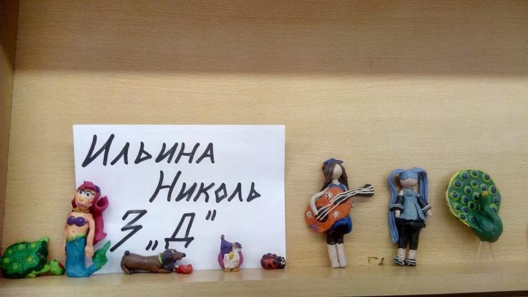 Летние поделки_Красная Поляна_23.06_6