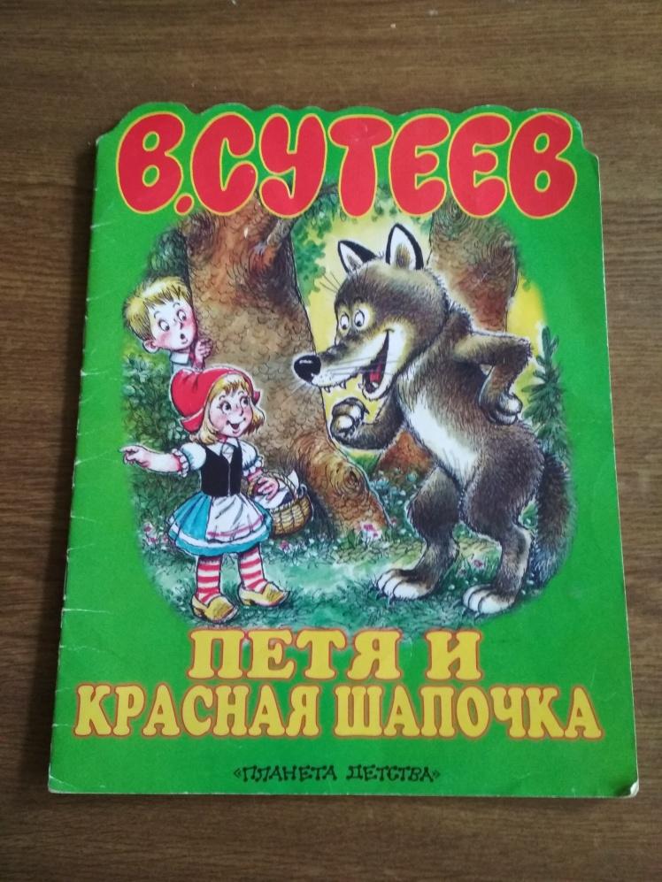 Детская литература_полиция_5