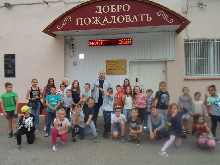 Видеть и знать_Красная Поляна_25.07_1