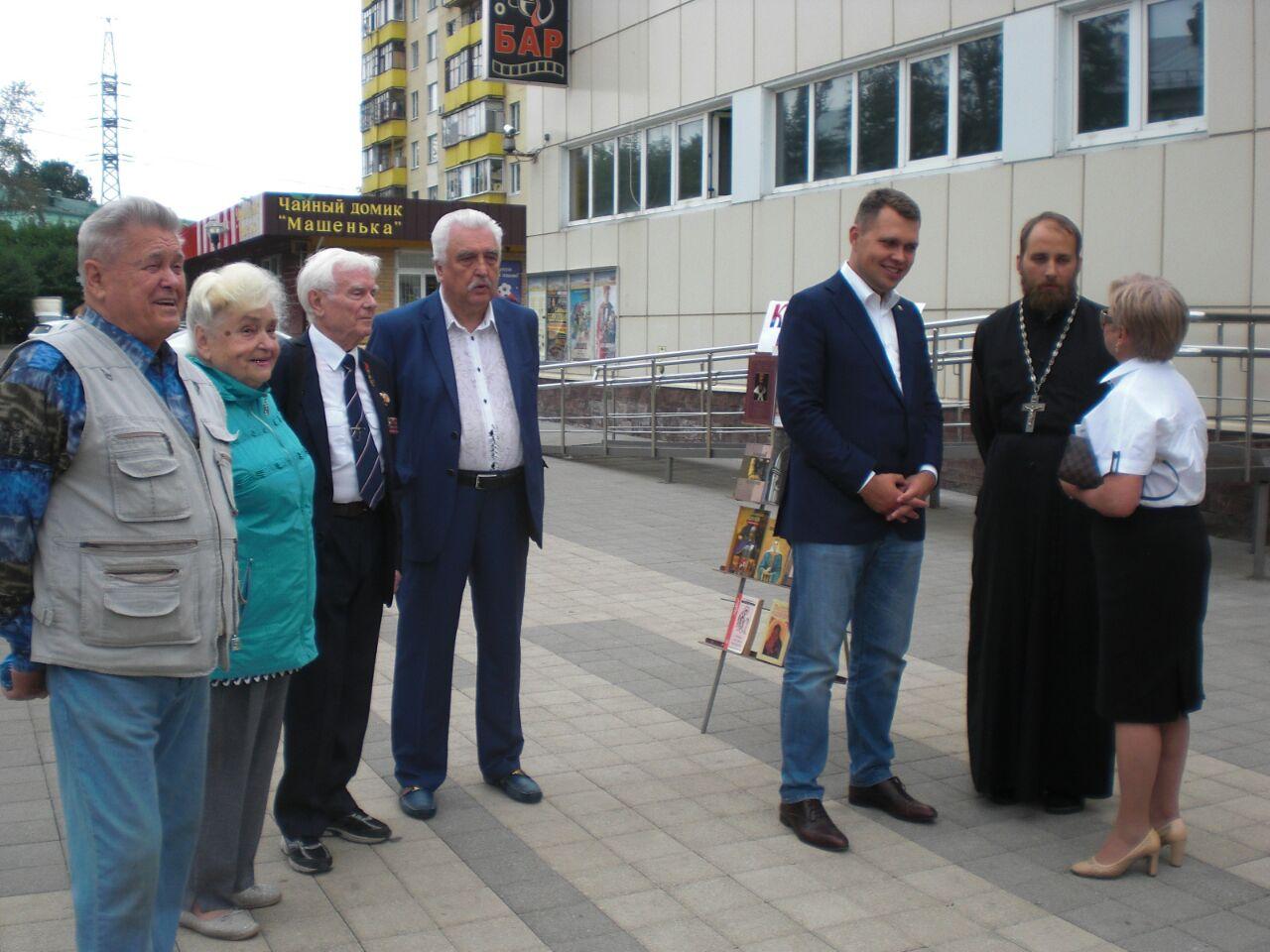 Празднование 1030-летия Крещения Руси в ДК Чайка - участие Центральной библиотеки
