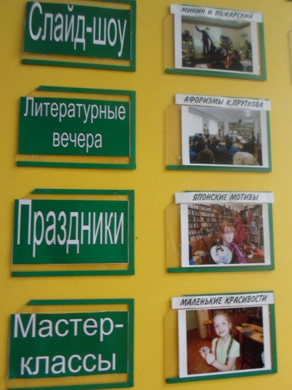 Познавательная игра Библиогид_Красная Поляна_18.08_7