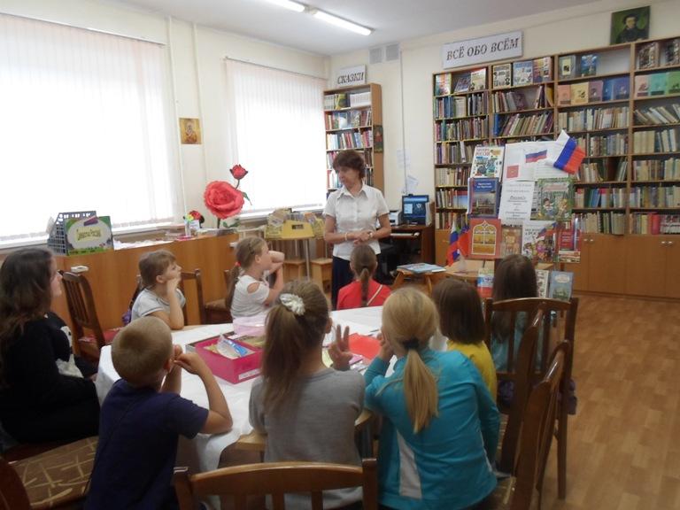 Познавательная программа ко Дню Российского флага_Красная Поляна_22.08_1