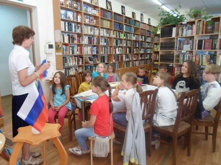 Познавательная программа ко Дню Российского флага_Красная Поляна_22.08_2