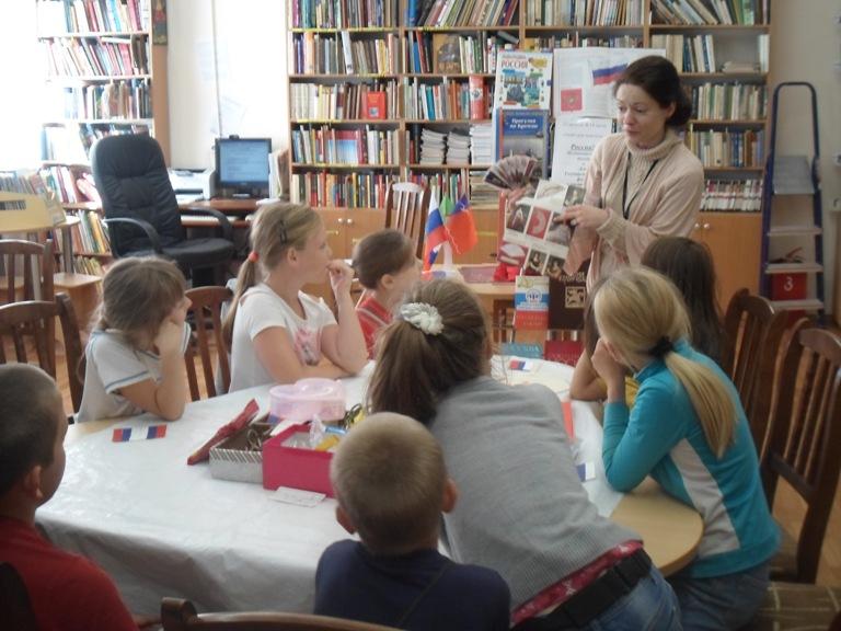 Познавательная программа ко Дню Российского флага_Красная Поляна_22.08_3