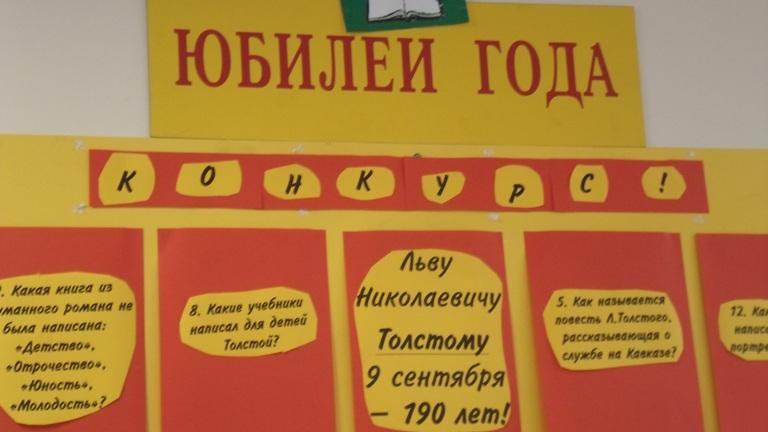 Величайшие истины - самые простые_Красная Поляна_01.09_2