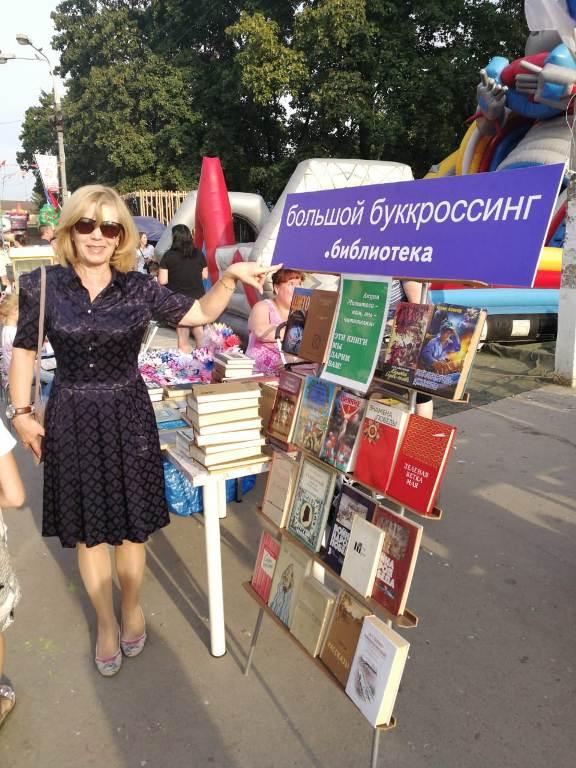 Большой буккроссинг (День города)_Красная Поляна_08.09_5
