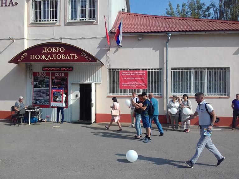 Большой буккроссинг (День выборов)_Красная Поляна_09.09_3