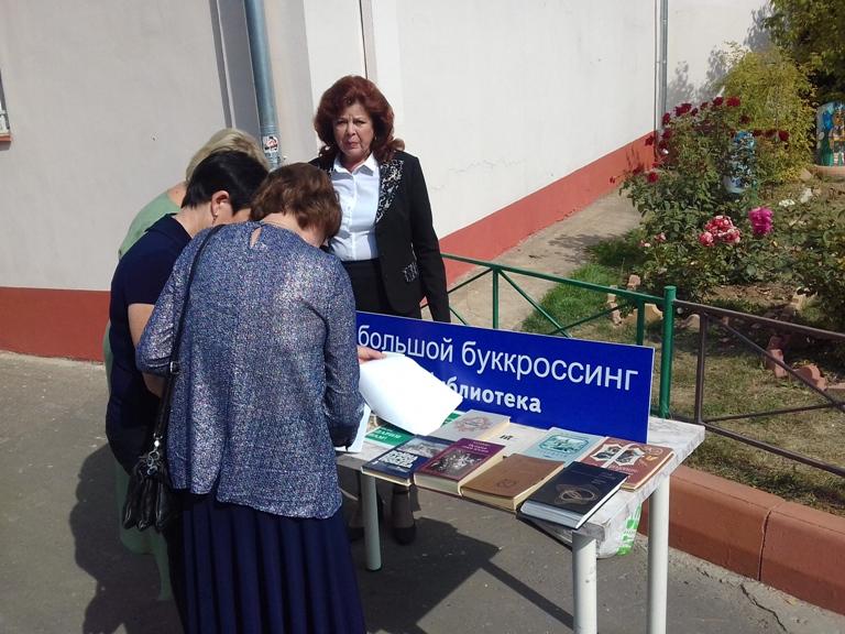 Большой буккроссинг (День выборов)_Красная Поляна_09.09_4