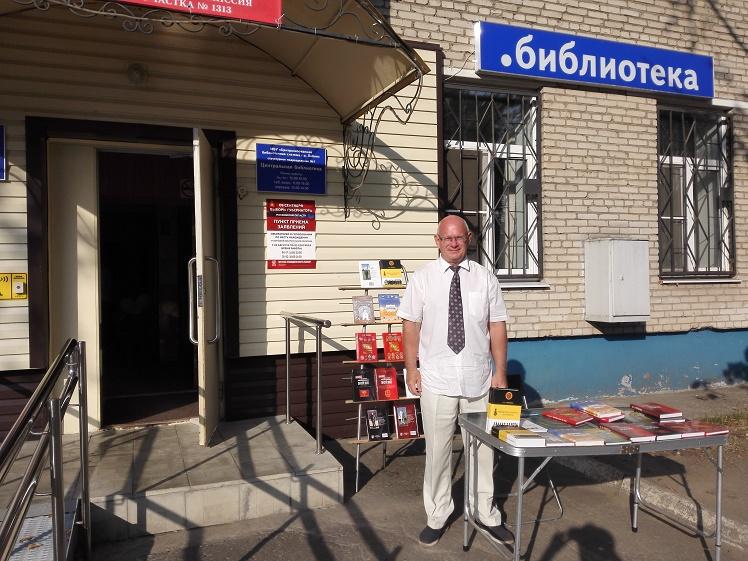 Выборы_А.А. Черёмин_3